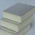 供甘肃陇南超薄复合板和定西超薄外墙保温板