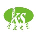 深圳市金晟电气设备制造有限公司