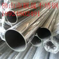 装饰及结构不锈钢圆管53*0.9mm厂家