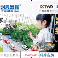 深圳市明亮安格科技开发有限公司