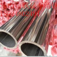装饰及结构不锈钢圆管53*0.8mm厂家