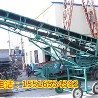 厂家销售移动皮带输送机 粮食皮带输送机