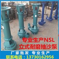 河北嘉泽泵业有限公司