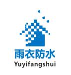 阳江雨衣建筑防水材料有限公司