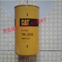 供应7W-2326卡特滤芯 滤清器价格