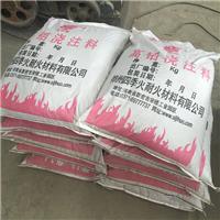 厂家生产销售 高铝浇注料 低水泥浇注料