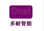 郑州多耐智能科技有限公司