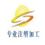 苏州渠晟塑料有限公司