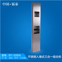 供应湖北省湖南省不锈钢埋墙式三合一组合柜