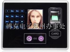 供应人脸指纹刷卡门禁一体机