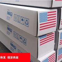杭州耐士新型建材有限公司