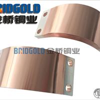 铜箔软连接制造商 矿用防爆开关铜箔软连接