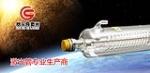 南通赛尔奇激光科技有限公司