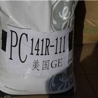 ����ֱ�� PC ����GE: 943A-111����������