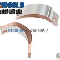 易散热铜带软连接 ZW32铜箔软连接