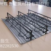 供应广东钢筋桁架楼承板
