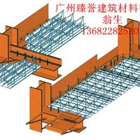 东莞专业的钢筋桁架楼承板生产厂家