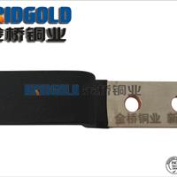镀银铜箔软连接 高低压电器铜箔软连接