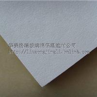 玻璃棉天花板 专业生产厂家 中国驰名商标