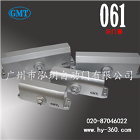 GMT闭门器061 电动闭门器隐藏式闭门器价格