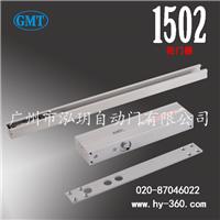 GMT闭门器1502 闭门器 暗装闭门器价格