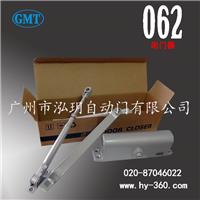 GMT闭门器062 隐藏式闭门器 闭门器价格