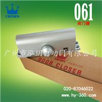 皇冠闭门器061 电动闭门器 闭门器维修