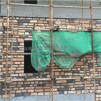 文化石  文化砖  条砖