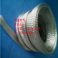 供应铜编织线,厂家铜编织带型号