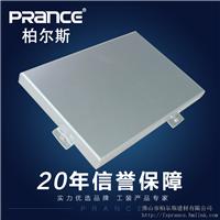 铝单板吊顶_铝单板板天花的尺寸规格