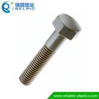 供应瑞璐塑业高强度耐腐蚀塑料螺丝PEEK螺丝