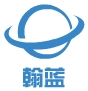 郑州翰蓝商贸有限公司
