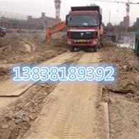 河南郑州铺路钢板出售、工地施工钢板出租