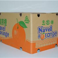 北京天津纸盒箱葫芦岛秦皇岛纸盒箱