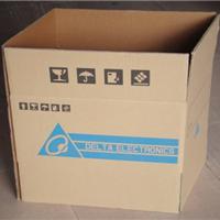 大连营口包装箱丹东辽阳包装箱