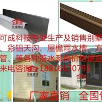 供应雨水槽、雨水管、PVC落水系统!