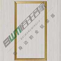 供应全铝合金橱柜门百叶门金边门瓷砖橱柜