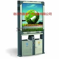 重庆智能广告垃圾箱/多功能垃圾箱/果皮垃圾箱