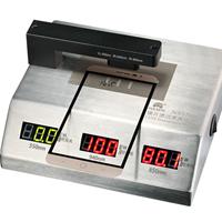 供应IR油墨测试仪NS550D