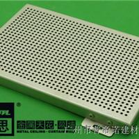普帝诺厂家 铝单板生产 氟碳铝单板定制