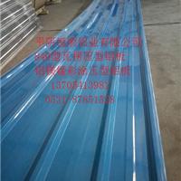 瓦楞合金铝板,压型铝板厂家 840型瓦楞铝板