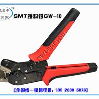 供应西门子接料钳 SMT-50小巧型接料钳