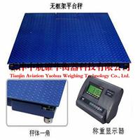 供应SCS-500K1-5t小地磅