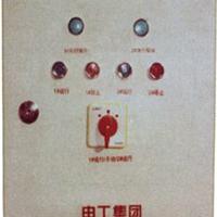 SGKY潜水泵自动控制柜-电控柜-自动控制柜