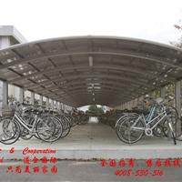 供应铝合金自行车棚企事业单位车棚