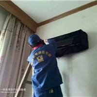电器维修生意淡,增加收入做家电清洗