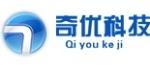 北京奇优科技有限责任公司