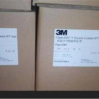 供应3M胶带批发 3MITAPE-DW1绝缘纸