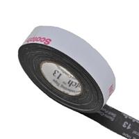 供应3M胶带批发 3M13#电工胶带