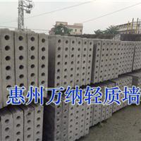 供应惠州轻质隔墙板